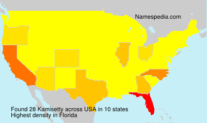 Surname Kamisetty in USA